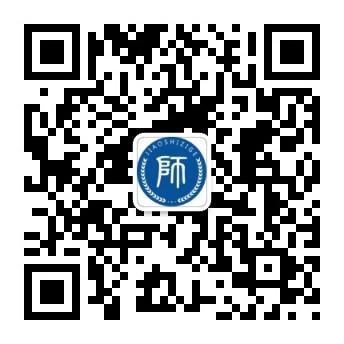 江西教师资格证网上报名时间图片