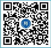 广东教师资格考试合格证打印步骤