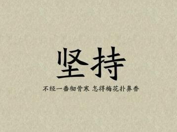 2018下半年江西省教师资格考试报考时间流程表