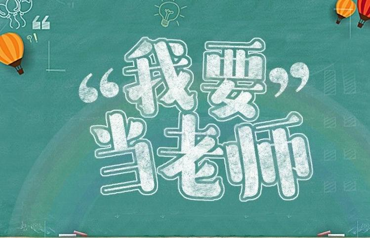 江西教师资格证申请入口