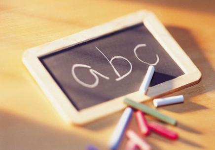 幼儿园教师专业标准(试行)