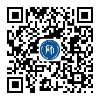 江西普通话水平测试报名申请流程表