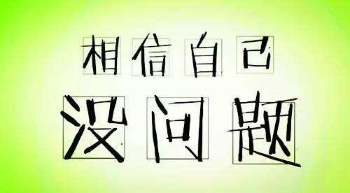 江西省申报认定教师资格人员体检办法