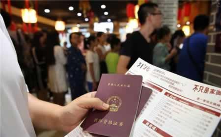 2019下半年 报考 江苏幼儿教师资格证 条件