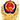 江西省教师资格证考试资格图片